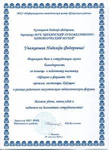 img0189