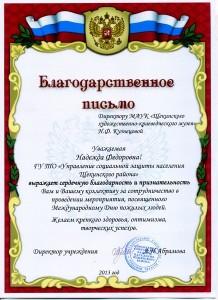 img0190